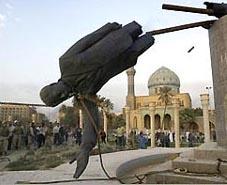 Bagdad Falls